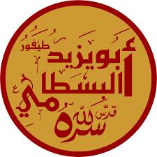 abu yazid al busthami bahasa ensiklopedia bebas