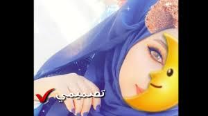 صور بنات محجبات صاكات عراقيات مع اغنيه جدا مناسبه للفيديو