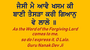 quotes from sri guru granth sahib ji home facebook