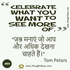 quote of the day in hindi english st suggestion