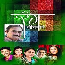 Amazon.com: Bhav bhavna ann shabdanche (feat. Prajakta Joshi- Ranade):  Hrishikesh Ranade: MP3 Downloads