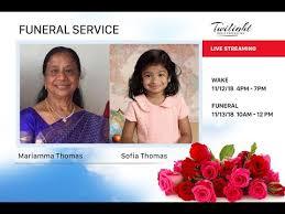Mariamma Thomas & Sofia Thomas Wake & Funeral Service - YouTube