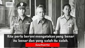 quote presiden soeharto yang ternyata cocok diterapkan di