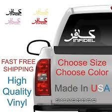 Infidel Decal Vinyl Usa Army Usmc 3 Veteran Military 2a Iraq Ar15 Igy6 Ptsd Car Ebay