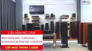 Bảo Châu Elec TP Hồ Chí Minh - Thử nghe nhạc với dàn nghe nhạc Hifi: Loa JBL  STAGE A180, Amply Denon DRA-800H