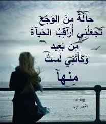 صور وجع الحياة 2019 كلمات وجع وعتاب مصراوى الشامل