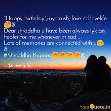 happy birthday my crush quotes writings by sahil samar