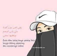 kata cinta bahasa arab dan artinya com