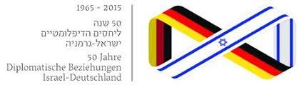 Konzert: Musik aus Israel. Eine Hommage für Tzvi Avni und seine Lehrer Paul  Ben Chaim, Abel Ehrlich und Mordecal Seter | Saarland.de