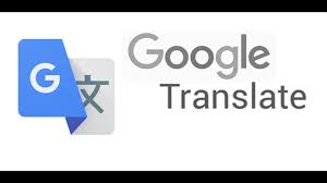 How To Record - Google Translate Voice ...