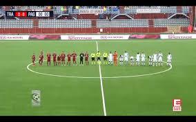 Trapani-Bisceglie Sportube: diretta live streaming, ecco come ...