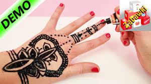 Tatuaz Z Henny Bez Pomocy Kolezanki Tutorial Youtube
