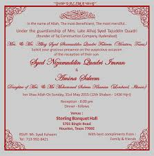 invitation card for marriage ceremony