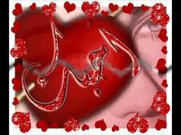صور قلوب مكتوب عليها حب واو اروع صور قلوب عجيب وغريب