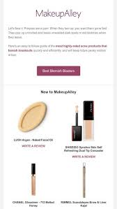 makeupalley email newsletters