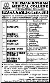 Bio Medical Engineer jobs in Suleman Roshan Medical College |  Jobseveryone.com