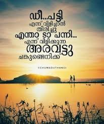 best chunkzz da images malayalam quotes friendship quotes