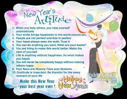 nubia group inspiration new year s attitude