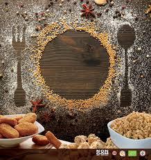 Ingredienti Alimentari lug/ago 2007