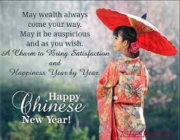 happy new year quotes wishes messages sms quotes