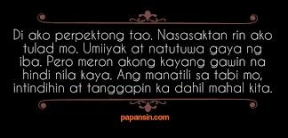 tagalog quotes para sa mga inlove