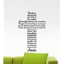 Amazon Com Padre Nuestro Cross Wall Decal Religious Motivational Quote Poster Inspirational Gift Stencil Artwork Vinyl Sticker Art Room Wall Decor Removable Mural 36v Kitchen Dining