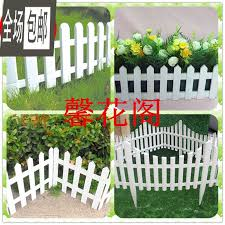 Plastic Fence Fence Courtyard White Fence Decorated Garden Flower Beds Yeezy Meat Fence Small Fence