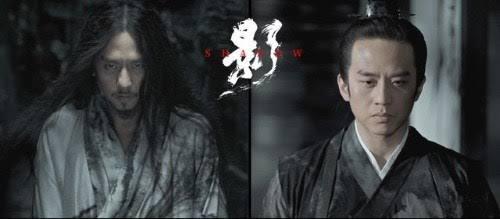 "「shadow 影武者」の画像検索結果"""