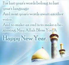 new year s day blessing islamic new year celebration and history