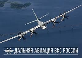 Открытки поздравления гиф фото: День дальней авиации ВВС картинки ...