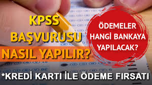 KPSS başvuru ücretleri ne kadar? 2019 KPSS başvurusu nasıl yapılacak?