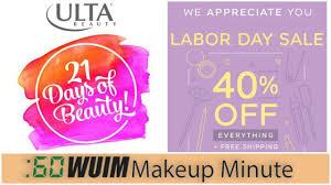 ulta 21 days of beauty labor day