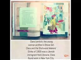Brave Girl Book Trailer - YouTube