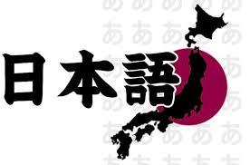 5 ALASAN BAHASA JEPANG MUDAH DIPELAJARI - Kursus Bahasa Jepang