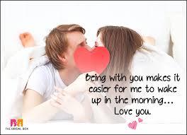 50 good morning love sms to brighten