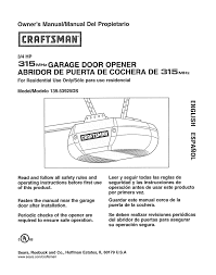 craftsman 139 53925ds owner s manual