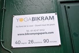 yoga bikram paris hot yoga studio review