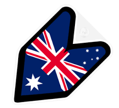 Jdm Wakaba Badge Australia Australian Car Decal Flag Not Vinyl Sticker Ebay