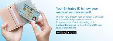 oman insurance pany