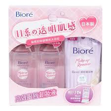 makeup remover for eye lip twin pack
