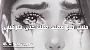 صور بنات حزينه على موسيقى حزينه اوجاع طفل حالات واتساب حزينة مقاطع حزين Youtube