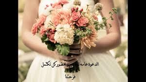 ياعروس افرحي موعد زفافك اقترب Youtube