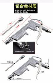 Súng thổi khí nén, súng hơi, bơm không khí, DG10, súng hơi cao áp, máy bay  phản lực, bụi, bụi, bụi, dụng cụ làm sạch | Tàu Tốc Hành