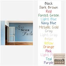 Love Never Fails Vinyl Wall Decal Love Signs Bedroom Decal Etsy Wall Quotes Decals Wall Quotes Vinyl Wall Quotes