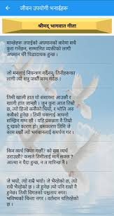 i quotes जीवन उपयोगी भनाईहरू for android