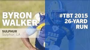 Byron Walker - Hudl