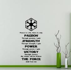 Star Wars Wall Decal Sith Code Quote Passion Strength Power Etsy