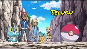 Pokemon xy episode 3 full in telugu - YouTube