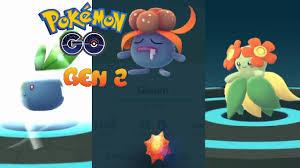 THE BEST EVOLUTION OF ODDISH GLOOM + Sun Stone BELLOSSOM!!! 2 GEN POKEMON GO  - YouTube