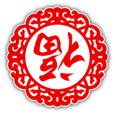 Happy Chinese New Year Symbol Car Bumper Sticker Decal 5 X 5 Ebay
